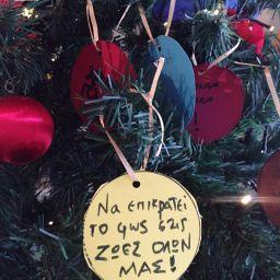 Best-Buddies_-Athens_Christmas-2018_01